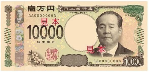 出典:財務省ウェブサイト(https://www.mof.go.jp/currency/bill/20190409.html)から 出典:財務省ウェブサイト(https://www.mof.go.jp/currency/bill/20190409.html)から