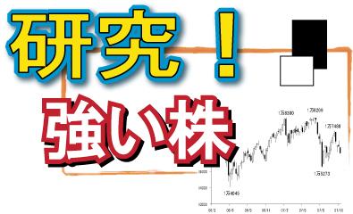 株価 ミツバ